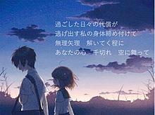 ミラーボールとシンデレラ back numberの画像(恋愛/恋/愛に関連した画像)