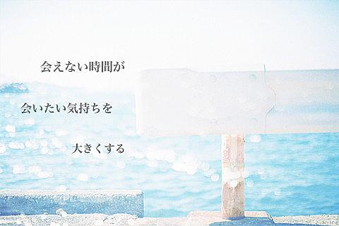 보고싶다.の画像(プリ画像)