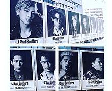三代目J Soul Brothers 今市隆二の画像(プリ画像)