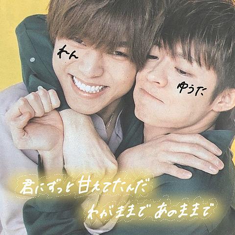 Ren × Yuta  >> ドラマみたいだの画像(プリ画像)