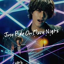 Kaito  >> Mazy Night プリ画像