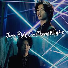Yuta  >> Mazy Night プリ画像
