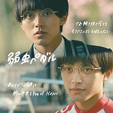 Ren  >> Key of Heart プリ画像