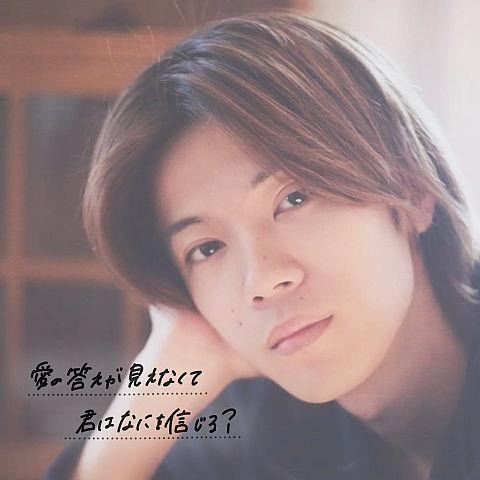 Yuta  >> Nights Coldの画像(プリ画像)
