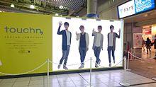 品川・touch♡の画像(品川駅に関連した画像)
