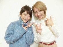 くみっきー舟山久美子 ゆしんの画像(ゆしんに関連した画像)
