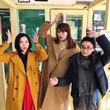 吉高由里子 榮倉奈々 akb48大島優子の画像(プリ画像)