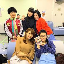 加藤涼 榮倉奈々 akb48大島優子吉高由里子 あ〜ちゃんの画像(プリ画像)