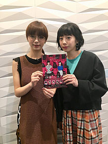 夏帆 池田エライザ プリ画像