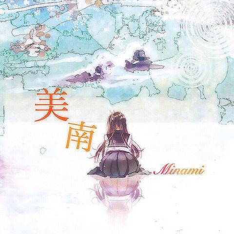夏恋 様 リクエストの画像(プリ画像)