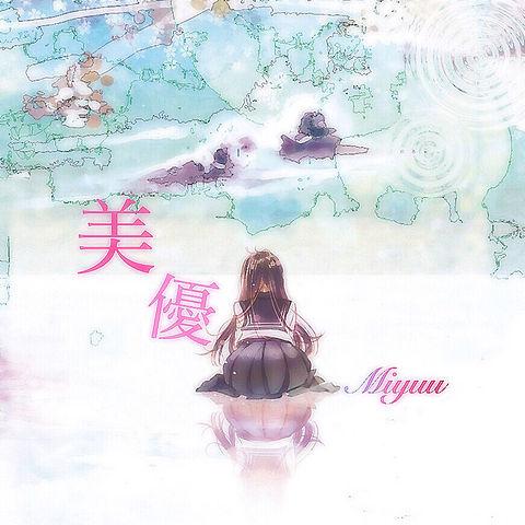 桜舞姫🌸にょん 様 リクエストの画像(プリ画像)