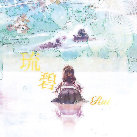 Rei 様 リクエストの画像(プリ画像)