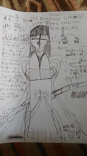 希ノ橋月子(きのはし つきこ)の画像(プリ画像)