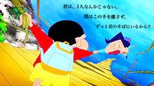 クレヨンしんちゃんの画像(バカ ポエム 友に関連した画像)