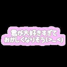 プリクラ風文字の画像(文字に関連した画像)