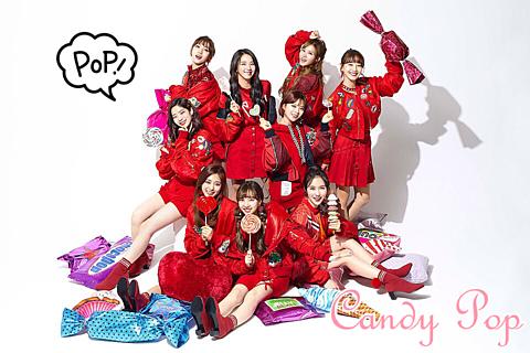 twice Candy Popの画像 プリ画像