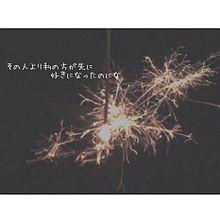 backnumber『幸せ』の画像(幸せに関連した画像)
