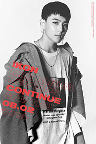 JAY SONG BOBBY JU-NE DK CHANの画像(bobbyに関連した画像)