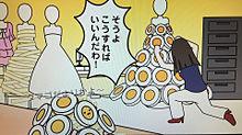 ぐでたまのドレスの画像(プリ画像)