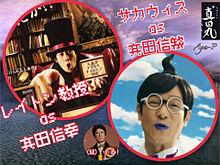 真田兄弟×レベルファイブのキャラの画像(プリ画像)