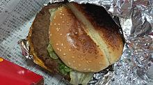 1971のハンバーガー プリ画像