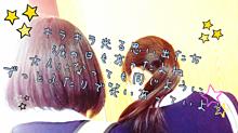 西野カナ 私たち 歌詞画の画像(かなやんに関連した画像)