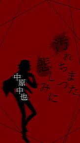 文ストの画像(太宰治に関連した画像)