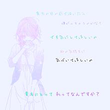 失恋の画像(片想いに関連した画像)