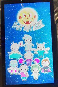 PARADE in 東京ドーム🐺🥀✨ 詳細へ↓↓の画像(東京ドームに関連した画像)