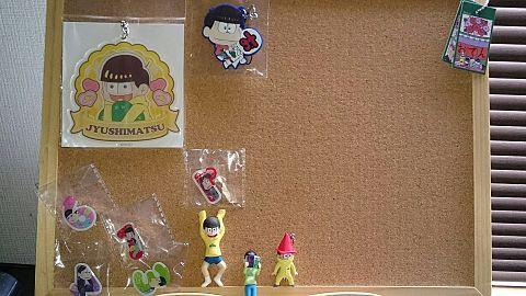 私のおそ松さんコレクションの画像(プリ画像)