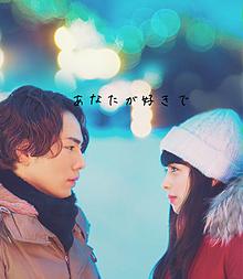 雪の華 映画 無料