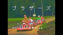 Official髭男dism プリ画像