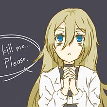 「 kill me ... plase. 」の画像(殺戮の天使に関連した画像)