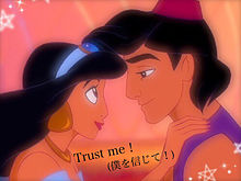 Aladdin♡の画像(アラジンに関連した画像)