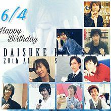 平川さんお誕生日おめでとうございますの画像(平川大輔に関連した画像)