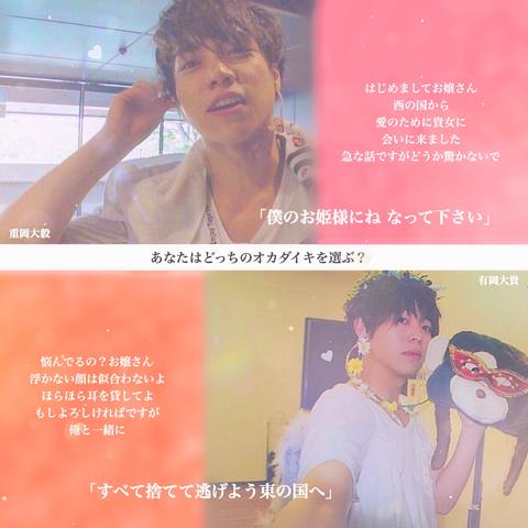 保存→♡→画質☝🏾の画像(プリ画像)