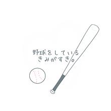 野球の画像(野球に関連した画像)