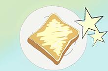 朝食の画像(朝  イラストに関連した画像)