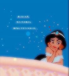 高嶺の花子さんの画像(イラストおしゃれに関連した画像)