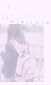 小さな恋の歌の画像(女子高校生に関連した画像)