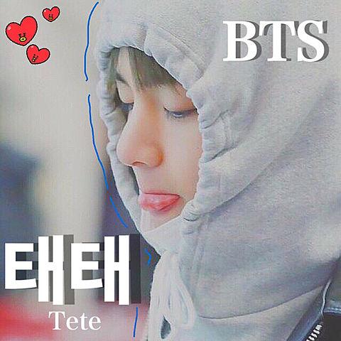 BTS  태태の画像(プリ画像)