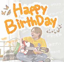 🧡Happy Birthday 🧡の画像(TravisJapanに関連した画像)