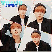 RUNAちゃんからリクエスト加工♡♡JIMINの画像(リクエスト加工に関連した画像)