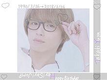 Takaki Yuya ☺︎の画像(Hey!Say!JUMP/とびっこに関連した画像)