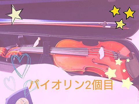 バイオリン2個目の画像(プリ画像)