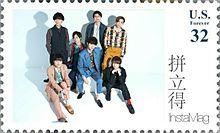 Kis-My-Ft2で切手風加工してみた♡´・ᴗ・`♡ プリ画像