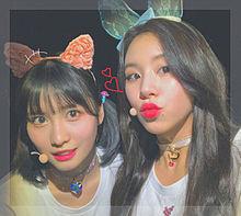 チェヨンセンイルチュッカヘ💞!!の画像(JYPに関連した画像)