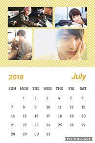 カレンダー~横浜流星~の画像(#中川大志に関連した画像)