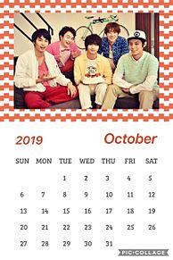 カレンダー~横浜流星~の画像(杉野遥亮に関連した画像)