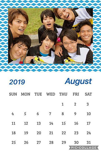 カレンダー~横浜流星~の画像 プリ画像